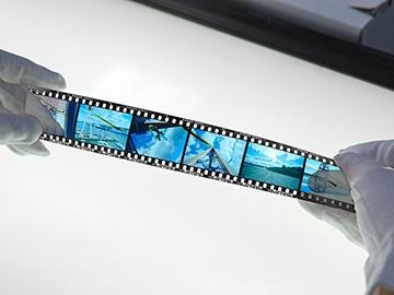 Filmframkallning